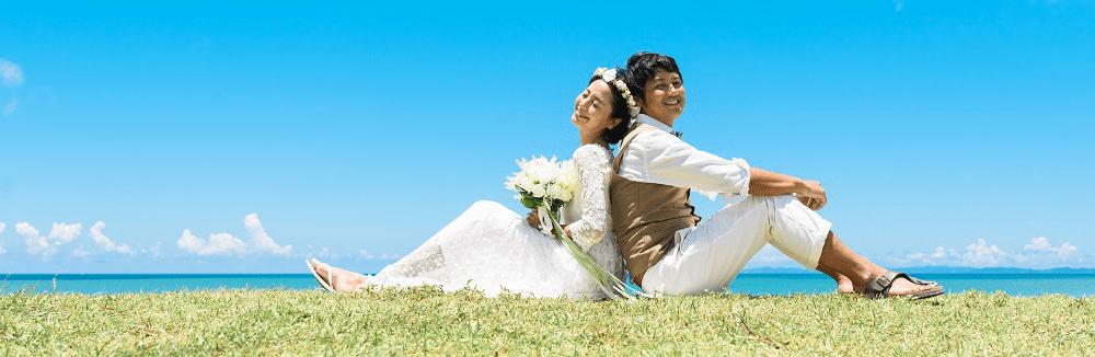婚活カップル